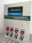 温室风机水泵分段降温控制系统